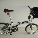 dahon shopper mini c3